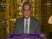 أسامة كمال يهنئ منتخبى تونس والجزائر.. ويؤكد: فريقان كبار أسعد العرب بأدائهما