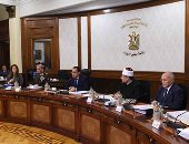 بدء اجتماع الحكومة الأسبوعى لمتابعة عدد من الملفات الاقتصادية