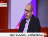 """أكرم القصاص يفند لـ""""إكسترا نيوز"""" أكاذيب الإخوان ضد مصر: عقيدتهم ضد الوطن"""