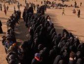صحيفة: إسبانيا تطرد مغربية وتتهمها بالانضمام لتنظيم داعش