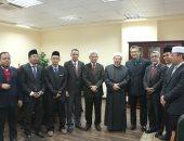 مفتى الجمهورية يستقبل وفدا ماليزيا لبحث تعزيز التعاون الدينى