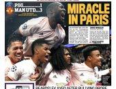 الصحافة الإنجليزية تحتفل بمعجزة مانشستر يونايتد ضد سان جيرمان.. صور