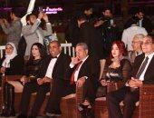 اعتذار يوسف شريف رزق الله عن حضور ختام مهرجان شرم الشيخ