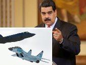 شاهد.. مادورو يقدم سلاحا جديدا.. دراجة ثلاثية العجلات مزودة بمدفع رشاش