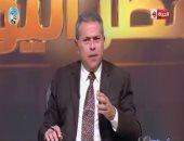 """توفيق عكاشة يكشف فى """"مصر اليوم"""" مستقبل العالم بعد صعود اليمين المتشدد"""