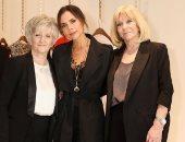 فيكتوريا بيكهام تحتفل باليوم العالمى للمرأة مع والدتها.. اعرف الحكاية