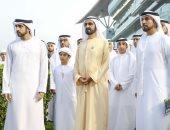 بمناسبة رمضان..محمد بن راشد يصدر قرار بالإعفاء عن 587 بالمؤسسات العقابية