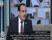 """النحاس: تاريخ """"الوفد"""" أقدم من دول موجودة بالمنطقة وهو الابن الشرعى لثورة 19"""