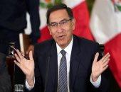 """تعرف على حزب """"فريباب"""" المثير للجدل فى انتخابات بيرو"""