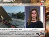 """محمد الشهاوى لـ""""رانيا هاشم"""":يوم الشهيد تجسيد للقيم النبيلة والتضحيات السامية"""