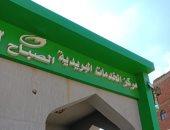 الاتصالات: مكتب بريد لكل 24.91 ألف نسمة فى مصر حتى يوليو الماضى