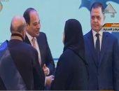 الرئيس السيسي يكرم عددا من الآباء والأمهات المثاليات خلال الندوة التثقيفية..فيديو