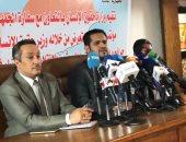 فيديو وصور.. وزير يمنى للأمم المتحدة: الحوثيون يرتكبون جرائم حرب بحق أهالى حجور
