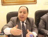 وزير المالية: زيادة أجور العاملين بالدولة يوليو المقبل.. 150جنيها حد أدنى