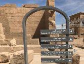 صور.. الآثار تستكمل أعمال التطوير بمعابد فيله