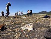 الخطوط الجوية الإثيوبية تعلن جنسيات ضحايا الطائرة المنكوبة