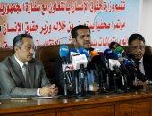 صور.. وزير حقوق الإنسان اليمنى: مواقف مصر لدعم اليمنيين يسجلها التاريخ