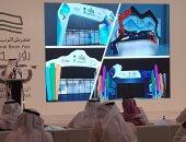 اعرف كل شىء عن معرض الرياض الدولى للكتاب قبل انطلاقه الأربعاء