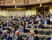 البرلمان فى جلسته العامة.. الفريق كامل الوزير وزيرا للنقل وإحالة 9 قوانين للجان النوعية