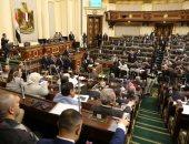 مطالبات برلمانية بالتعاقد مع قنوات عالمية لتوثيق الكشف الأثري الجديد بالهرم