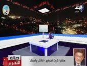 ثروت الخرباوى: الجماعة الإرهابية لا هم اخوان مسلمين ولا تيار اسلام سياسى