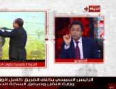 خالد أبو بكر يكشف كواليس تكريم الرئيس للفريق كامل الوزير