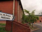 الحى أبقى من المجرم.. تحويل أقدم سجن نساء فى لندن إلى مساكن اقتصادية