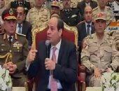"""الرئيس للمصريين: """"تزعلوا من السيسى ميجراش لكن المهم البلد تعيش"""""""