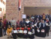 """صور.. مدرسة الأقصر الثانوية بنات تحتفل بـ""""يوم الشهيد"""" بحضور قيادات تعليم الأقصر"""
