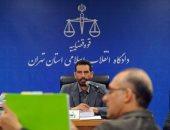اتهام 13 إيرانيا بالاختلاس لمساعدتهم النظام فى الالتفاف على العقوبات