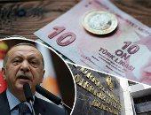 أردوغان يهدد شعبه بعد هبوط الليرة 4%: من يشترون العملة الأجنبية سيدفعون ثمنا باهظا