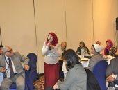 """التعليم تشارك فى مؤتمر  حول """"طرق تقديم التوجيه المهنى"""""""