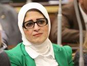 """وزيرة الصحة تصل بورسعيد لمتابعة تجهيزات """"التأمين الصحى الشامل"""""""