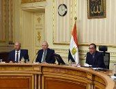 صور.. رئيس الوزراء يعقد اجتماعا لمتابعة تنفيذ المشروع القومى لتطوير واجهات نهر النيل
