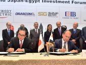 """وزارة التجارة و""""جيترو"""" توقعان مذكرة تفاهم لتعزيز العلاقات التجارية بين مصر واليابان"""