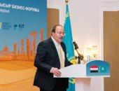 وزارة التجارة والصناعة تنظم بعثة استكشافية لدولتى أوزبكستان وكازاخستان