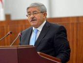 محكمة جزائرية تقضى بسجن رئيس الوزراء الأسبق أحمد أويحى 15 عاما