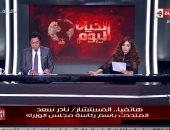"""متحدث الوزراء: وحدة قياس المشروعات فى عهد السيسى أصبحت بـ""""اليوم"""""""