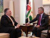 عاهل الأردن يلتقى وزيرا الدفاع والخارجية الأمريكيين لبحث علاقات البلدين