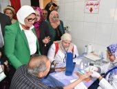 """وزيرة الصحة: المواطنون استجابوا لدعوة """"الرئيس"""" لفيروس سى فكان الإقبال منقطع النظير"""