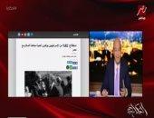 عمرو أديب: 82% من الإسرائيليين أكدوا أهمية السلام مع مصر فى استطلاع للرأى