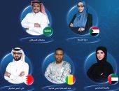 """5 شعراء من 5 دول فى الحلقة السابعة من برنامج """"أمير الشعراء"""".. غداً"""