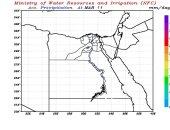 مركز التنبؤ بالفيضان يتوقع سقوط أمطار على السواحل الشمالية الأربعاء