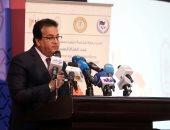 مصر تفوز بتنظيم بطولتى العالم للجامعات فى الاسكواش 2022 وكرة اليد 2024