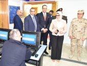 وزيرة الصحة تتفقد لجان اختبارات الفرق الطبية العاملة بالتأمين الصحى الجديد