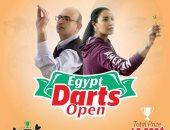 مؤتمر صحفى للإعلان عن بطولة مصر الدولية للدارتس فى مرسى علم الخميس