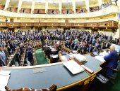 التعديلات الدستورية: التمثيل الملائم لفئات الشعب المختلفة بالمجالس النيابية