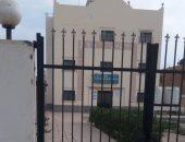 أهالى قرية الزعفران بالبحيرة يطالبون بإعادة تشغيل الوحدة الصحية