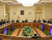 الحكومة توافق على إصدار اللائحة التنفيذية لهيئة المواد النووية