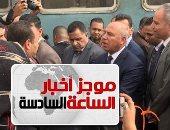 موجز6.. وزير النقل يبدأ جولاته بتفقد محطة مصر وورش صيانة القطارات